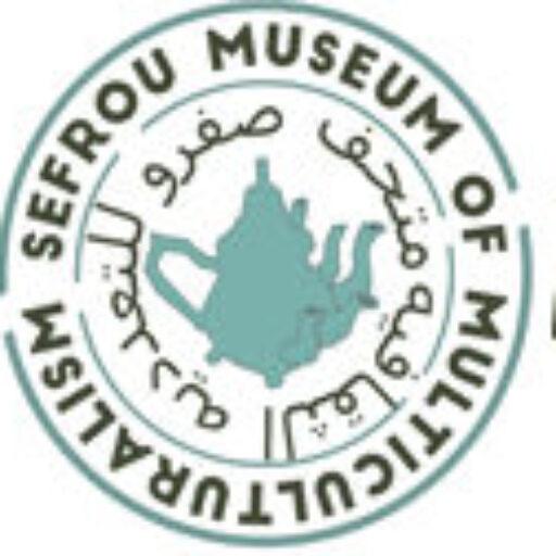 Sefrou Museum
